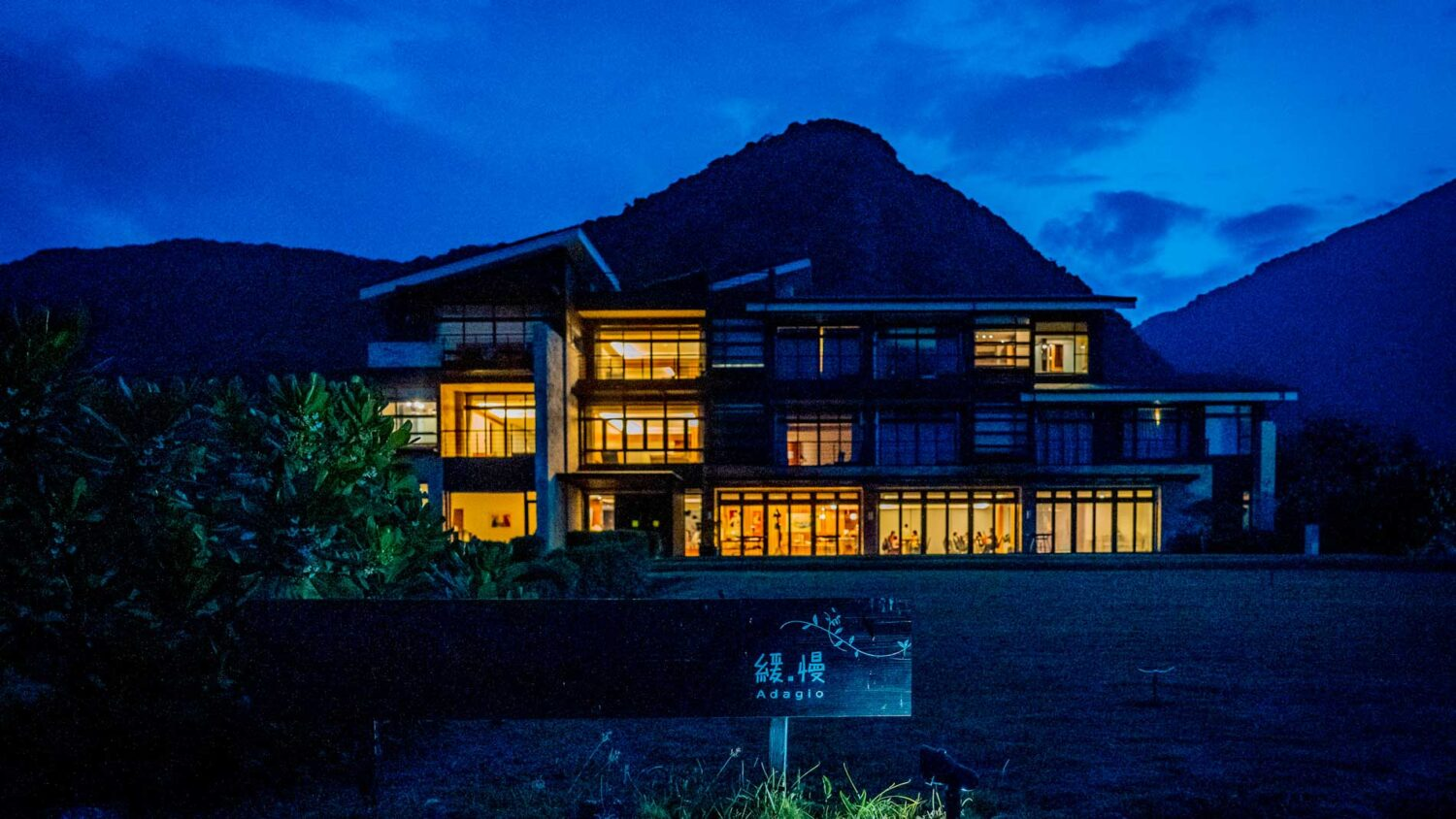 Hualien Homes Away from Home